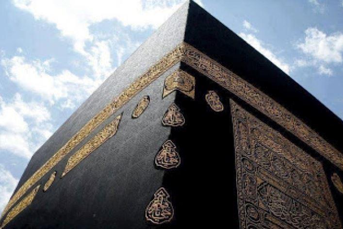 Syarat - Syarat Ibadah Haji dan Umrah